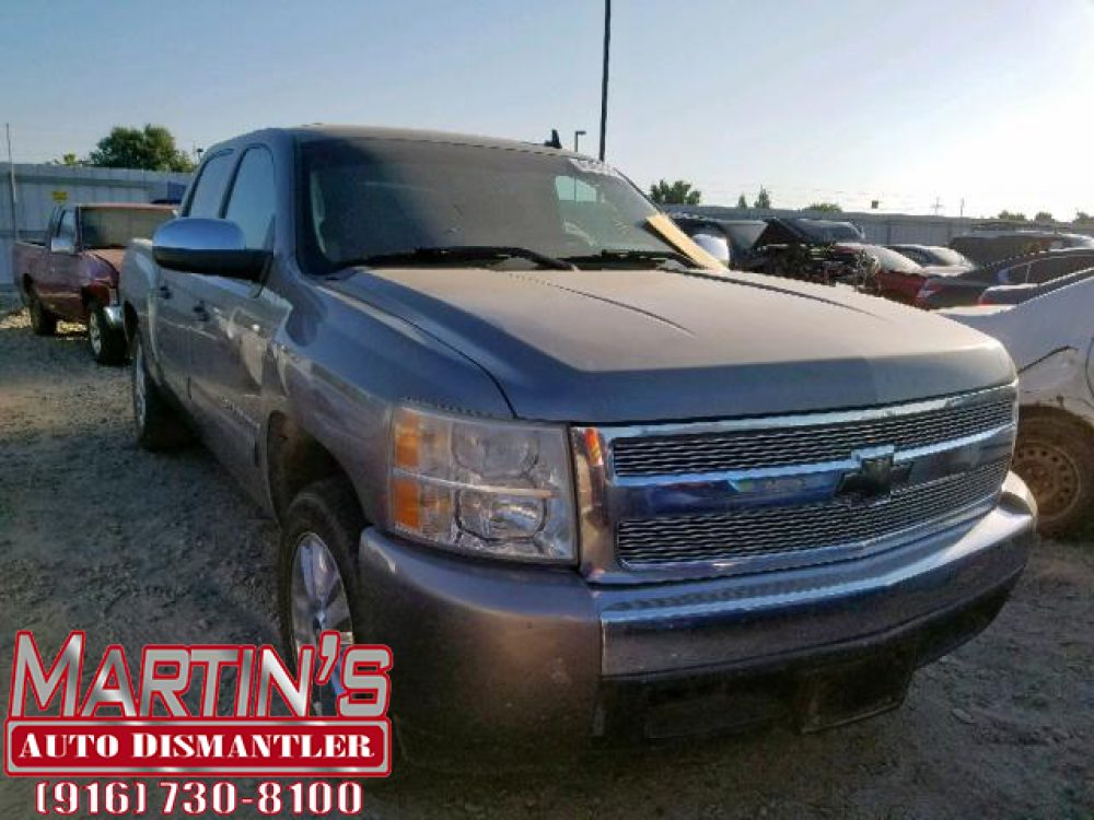 2008 ChevroletSilverado C1500 (FOR PARTS)